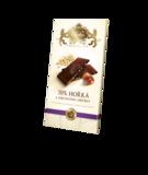 Hořká čokokoláda s lískovými ořechy - obdélník 80 g