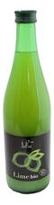 Lime Juice 500 ml