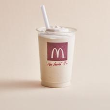 Milk Shake malý vanilkový 225 ml