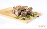 Vepřové maso Expres Menu