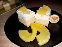 Ananasový řez