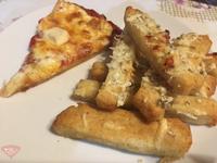 Pizza štangličky